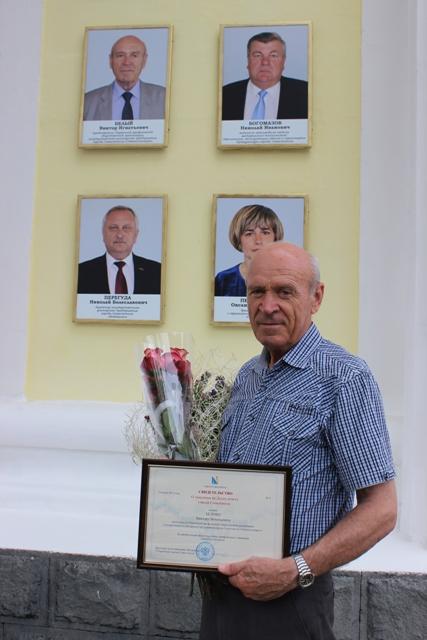 Председатель профсоюзной организации ГУПС «Севтеплоэнерго» занесен на городскую Доску почета