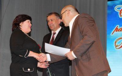 В День работников ЖКХ России работники « Севтеплоэнерго» были награждены благодарственными письмами и  почетными грамотами