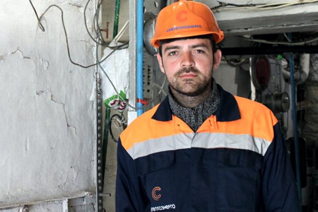 В «Севтеплоэнерго»  выбрали лучшего слесаря по ремонту котельного оборудования (РКО)