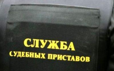 Севастопольские приставы взыскали с владельцев квартиры долг за тепло в размере 25 тыс. руб.