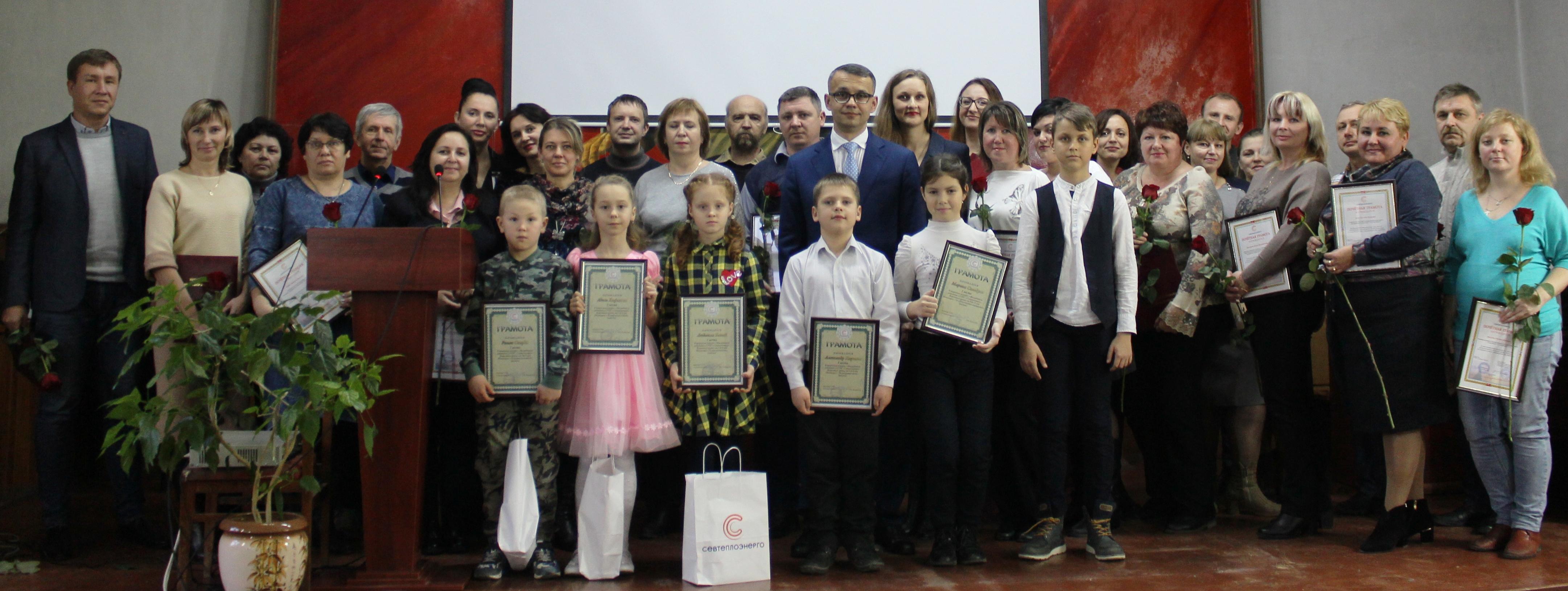 Ко Дню энергетика лучших работников ГУПС «Севтеплоэнерго» отметили высокими наградами