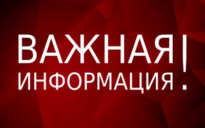 Снижение параметров теплоснабжения от котельной Руднева,6!