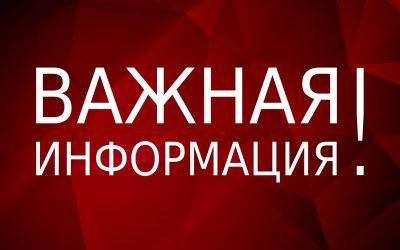 Снижение параметров теплоснабжения от котельной Хрусталёва, 35