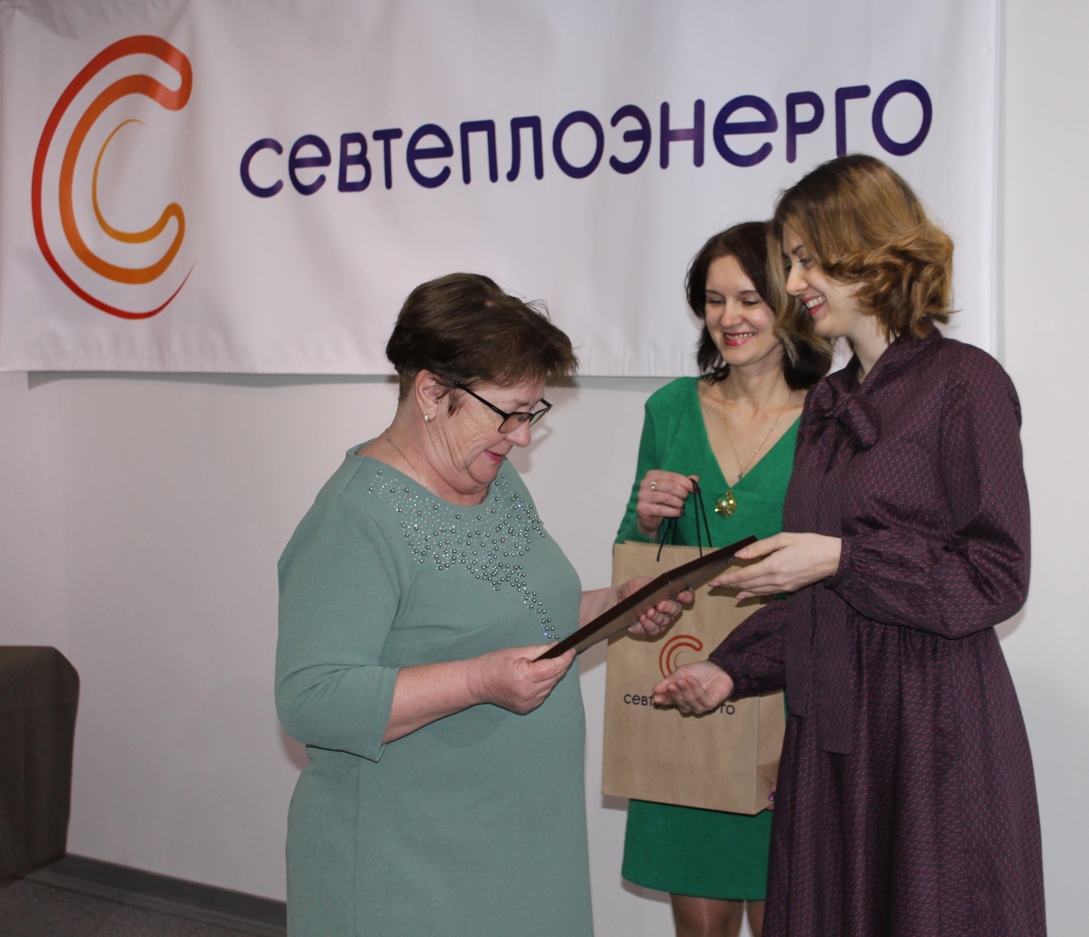 10 победителей акции «Теплый год в подарок» получили от «Севтеплоэнерго» денежные сертификаты
