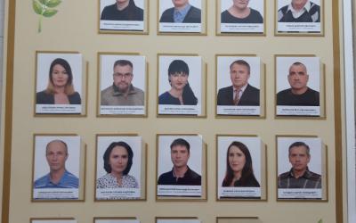 Новые лица на Доске почета ГУПС «Севтеплоэнерго»