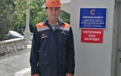 Новую партию спецодежды для сотрудников ГУПС «Севтеплоэнерго» сшили на заказ