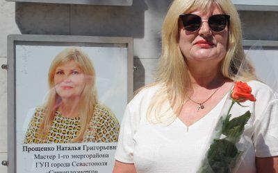 Мастер ГУПС «Севтеплоэнерго» занесена на доску почета ленинского района
