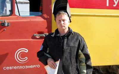 Лучший электрогазосварщик работает на предприятии «Севтеплоэнерго»