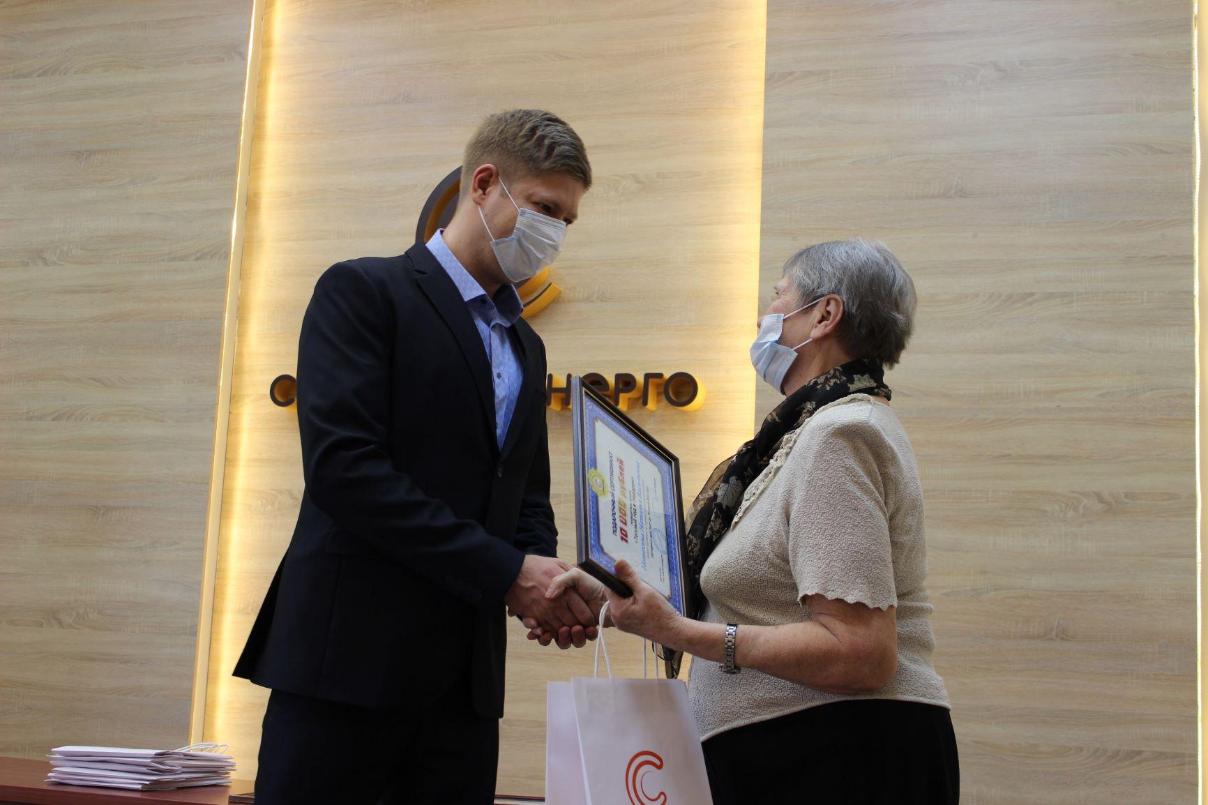 Победителям акции «Теплый год в подарок» вручили денежные сертификаты