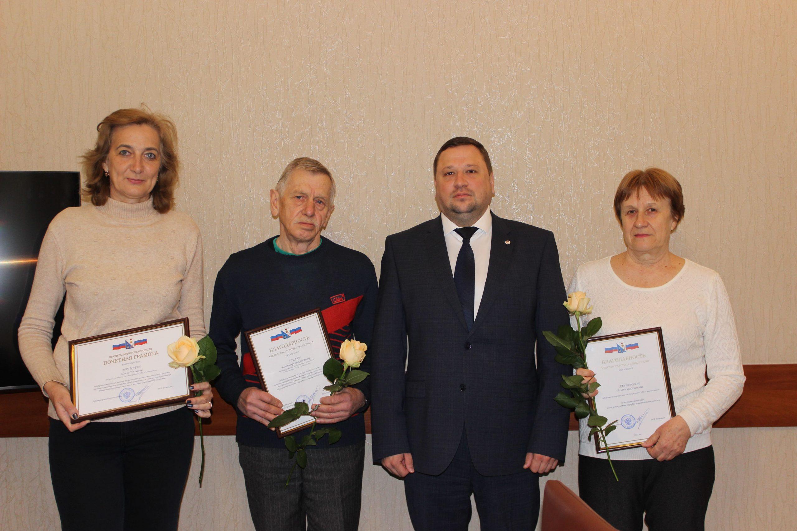 Сотрудникам ГУПС «Севтеплоэнерго» вручены высокие награды Правительства города Севастополя