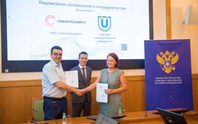 ТГУ И Севтеплоэнерго подписали соглашение о сотрудничестве в рамках реализации проекта по содействию занятости