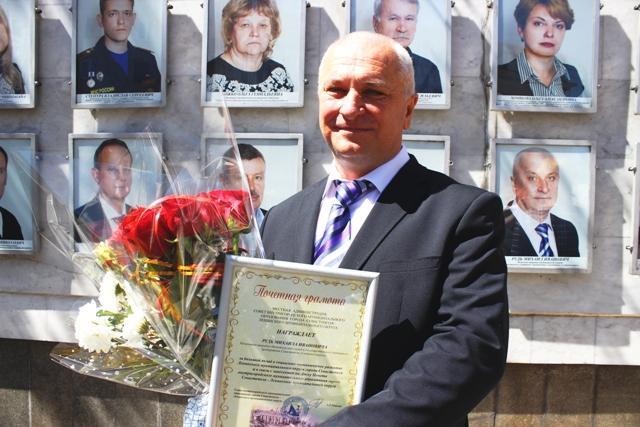 Начальник аварийно-диспетчерской службы «Севтеплоэнерго» занесен на Доску почета Ленинского района