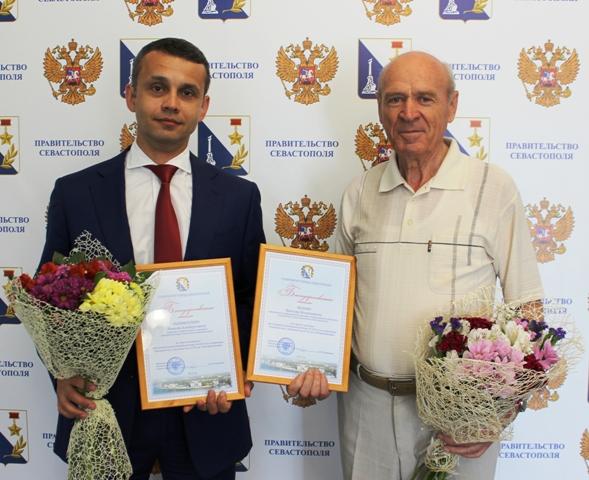 Предприятие «Севтеплоэнерго» удостоено высшей награды за лучший коллективный договор